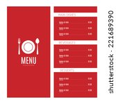 abstract menu background with... | Shutterstock .eps vector #221689390