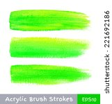 colorful watercolor brush... | Shutterstock .eps vector #221692186
