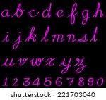 alphabet | Shutterstock . vector #221703040