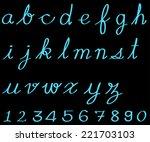alphabet | Shutterstock . vector #221703103