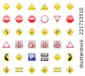 vector traffic signs icon set... | Shutterstock .eps vector #221713510
