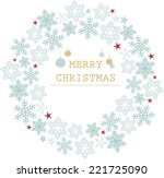 christmas ornament | Shutterstock .eps vector #221725090
