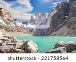 Torres Del Paine Mountains ...