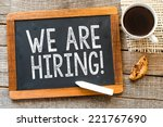 we are hiring   handwritten... | Shutterstock . vector #221767690