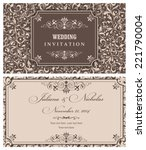 invitation card baroque beige... | Shutterstock .eps vector #221790004