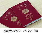 japanese passports on the table | Shutterstock . vector #221791840