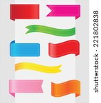 set of color ribbons. vector... | Shutterstock .eps vector #221802838