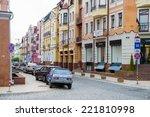 kyiv  ukraine   september 29 ...   Shutterstock . vector #221810998