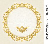 vector ornate frame in... | Shutterstock .eps vector #221825074
