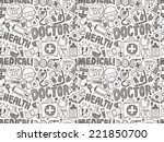 seamless doodle medical pattern | Shutterstock .eps vector #221850700
