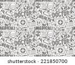 seamless doodle medical pattern | Shutterstock .eps vector #221850700