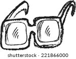 doodle retro glasses vector | Shutterstock .eps vector #221866000
