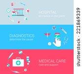 medical diagnostics hospital... | Shutterstock .eps vector #221869339