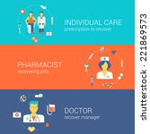 doctor nurse pharmacist medical ... | Shutterstock .eps vector #221869573