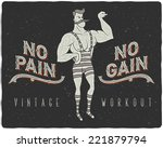vintage poster with circus... | Shutterstock .eps vector #221879794