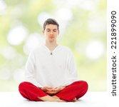 young man meditating in half...   Shutterstock . vector #221899090