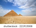pyramids of giza | Shutterstock . vector #221915008