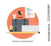vector illustration of project... | Shutterstock .eps vector #221934589