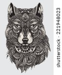 Highly Detailed Abstract Wolf...