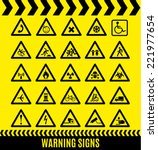 warning sign symbol. set design ... | Shutterstock .eps vector #221977654