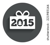 happy new year 2015 sign icon....