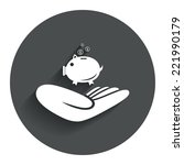 donation hand sign icon. hand...   Shutterstock .eps vector #221990179
