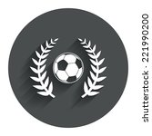 football ball sign icon. soccer ...