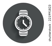 wrist watch sign icon....