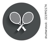 tennis rackets sign icon. sport ...