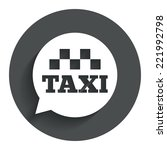 taxi speech bubble sign icon....
