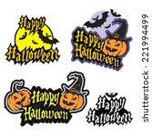 hand drawn halloween lettering... | Shutterstock .eps vector #221994499