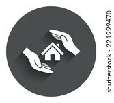 house insurance sign icon....