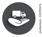 company vehicles insurance sign ...