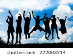 children playing happy time  ... | Shutterstock . vector #222003214