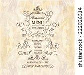 vintage restaurant background | Shutterstock .eps vector #222026314