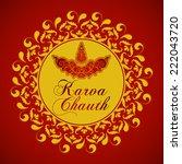 illustration for  karva chauth... | Shutterstock .eps vector #222043720
