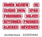 rubber stamps | Shutterstock .eps vector #222055444