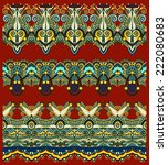 seamless ethnic floral paisley... | Shutterstock .eps vector #222080683