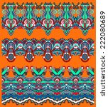 seamless ethnic floral paisley... | Shutterstock .eps vector #222080689