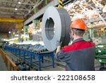 industrial worker transporting...   Shutterstock . vector #222108658
