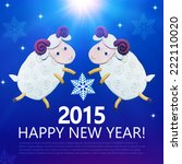 2015 new year card with... | Shutterstock .eps vector #222110020
