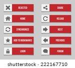 flat red buttons set. vector... | Shutterstock . vector #222167710