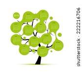 Calendar Tree 2015 For Your...