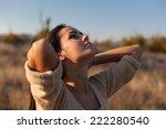 beautiful young woman relaxing... | Shutterstock . vector #222280540