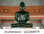Buddha Made Of Jade