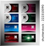set of 8 themed business card... | Shutterstock .eps vector #222310090