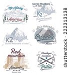 set of vintage logos with views ... | Shutterstock .eps vector #222313138
