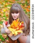 portrait of beautiful young...   Shutterstock . vector #222348934