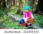 adorable kid girl in pink vest  ... | Shutterstock . vector #222355153