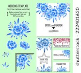 wedding invitation cards with... | Shutterstock .eps vector #222401620